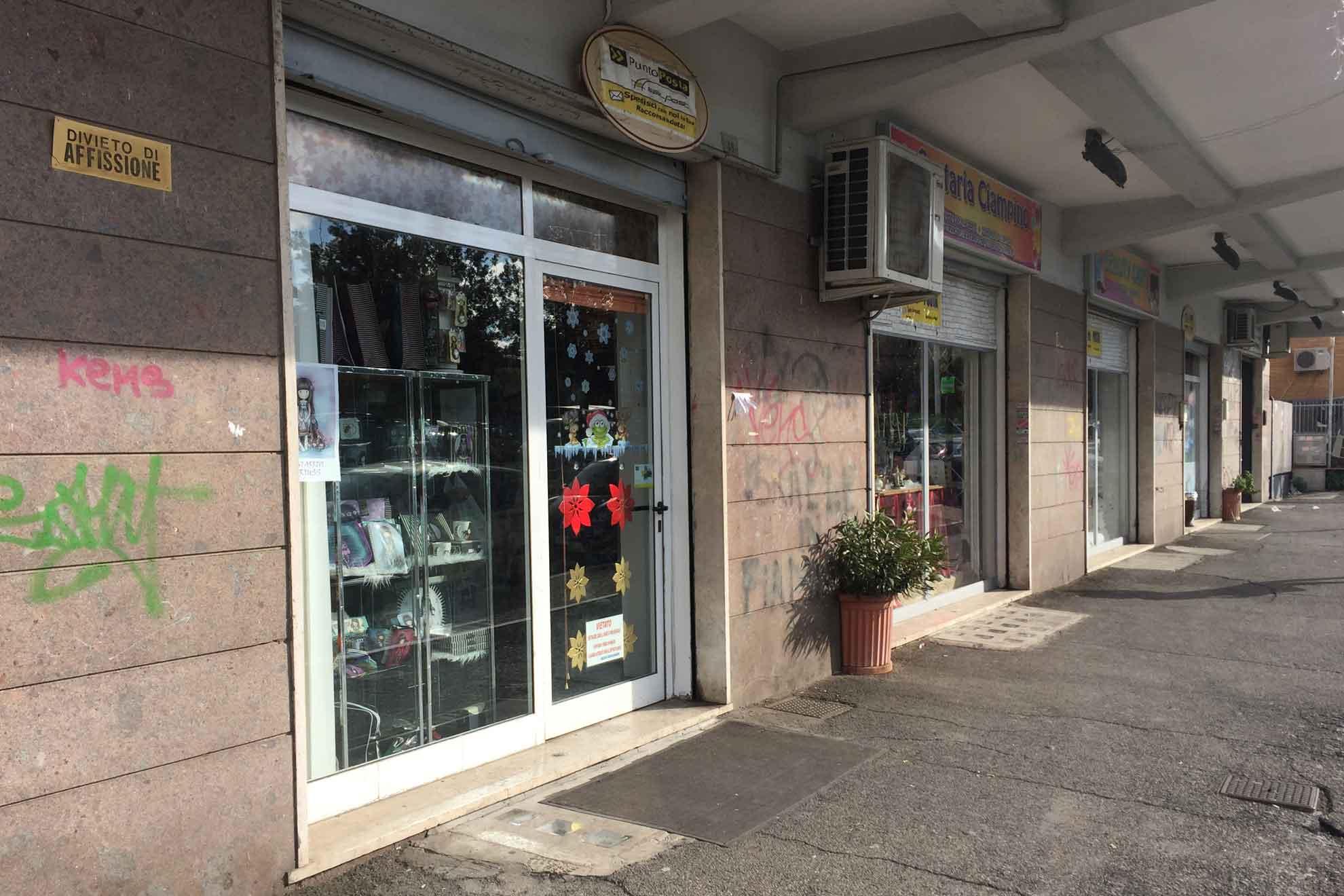 Affitto locale c1 ciampino petrucci immobiliare for Affitto locale commerciale 1000 mq roma